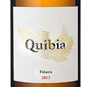 Quibia1